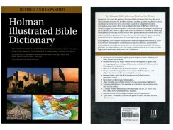 Holman Illustrated Bible Dictionary Review